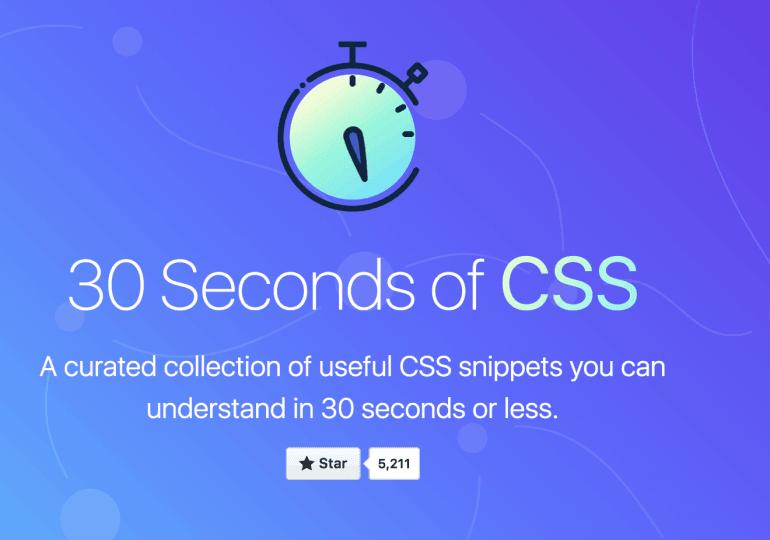 30 secondes de css : des exemples compréhensible en 30 secondes chrono