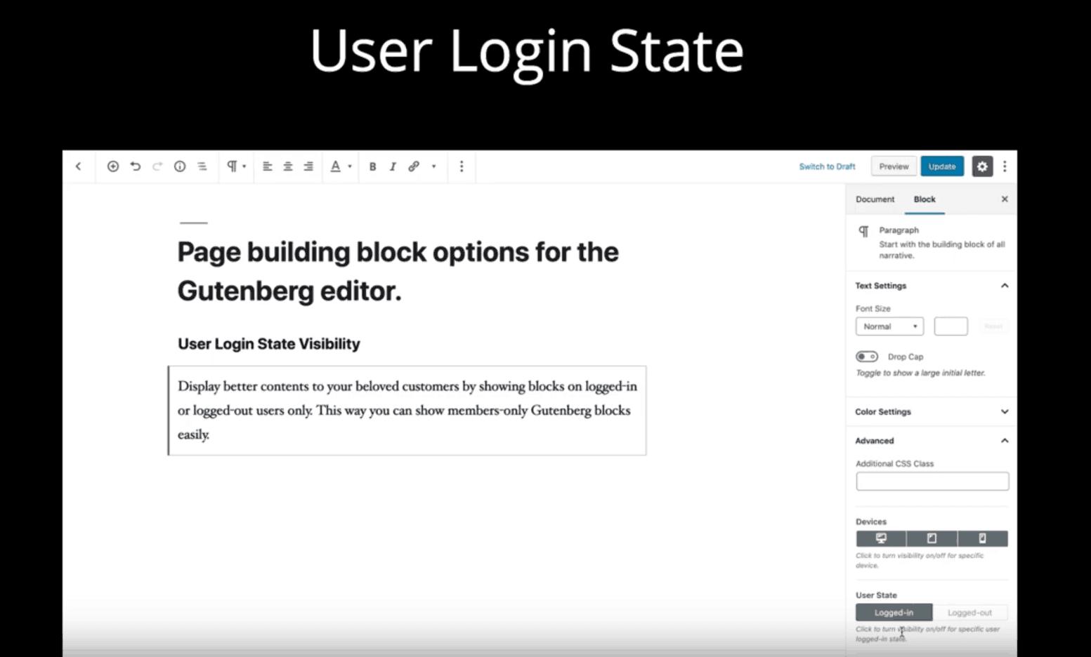 Affichage de bloc Gutenberg en fonction du statut connecté ou pas